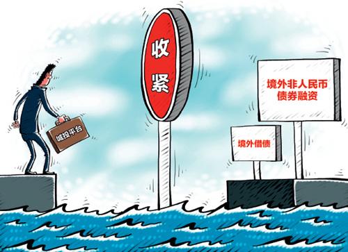 52 视觉中国