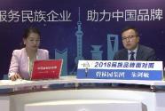 朱剑敏:碧桂园26年慈善捐款累积超36亿