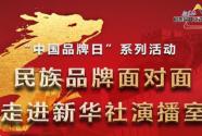 扬子江药业:严把质量关 确保药品合格出厂