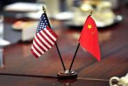 """中美贸易战止于""""合"""""""