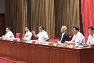 李克强在两院院士大会作经济社会发展形势报告