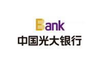 新華社民族品牌工程入選企業:中國光大銀行