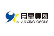 新華社民族品牌工程入選企業:月星家居