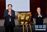 贵州大学创新乡村振兴人才培训模式