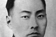 陕北共产党发起人——李子洲