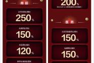 618期间京东带动线下零售全面爆发 步步高日均增长300%