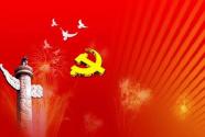 优德评论:让党的基层堡垒强起来