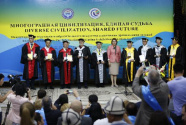 《多彩的文明 共同的命运》画展开幕 吉副总理出席