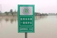 生態環境部:109個飲用水水源地尚未完成保護區劃定