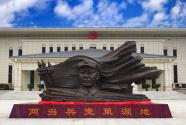 陜西鳳縣:持續優化營商環境 打造一流投資洼地
