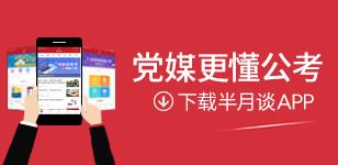 台湾11选5平台-台湾11选5官方APP