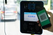 腾讯乘车码试运行上线ag亚游平台官网,5000余辆公交可刷码上车