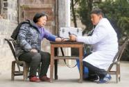 """从因病致贫的重压下""""翻身""""——重庆市云阳县健康扶贫见闻"""