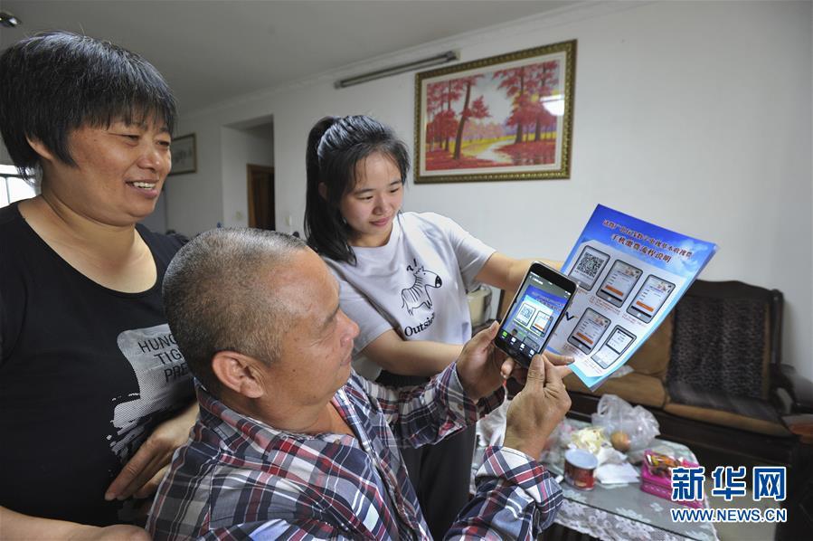 (新华全媒头条·图文互动)(4)让人民在改革发展中更有获得感——当前中国改革发展述评之三