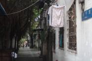 """""""广州街坊"""":汇聚城市共治之力"""