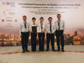 奇瑞勇夺第43届国际质量管理小组大会(ICQCC)金奖