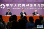 从广交会到进博会——中国对外开放再谱新乐章