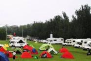 第五届中国汽车(房车)露营大会2日在芜湖举行