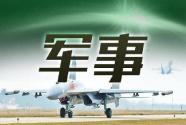 杨洁篪将赴美国主持第二轮中美外交安全对话