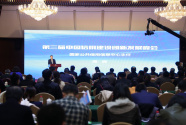 第三届中国信用建设创新发展峰会在京圆满召开