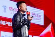 """京东物流唐伟:11.11成GSSC的试金石 全球用户共享""""当日达"""""""