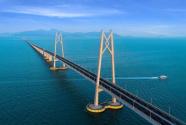 揭秘港珠澳大桥中的超级材料