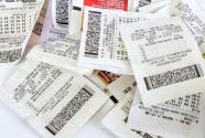 福彩中心多名领导干部被查 专家建议制定彩票法