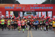 """赴一场红色马拉松之约:民族ag亚游平台康师傅""""奔跑""""韶山"""