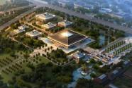 孔子博物馆开馆试运行 首批2000多件孔府文物搬入新家
