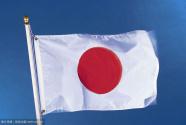 """日本是重要""""变量"""""""