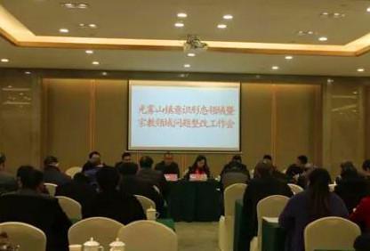 """南江县光雾山镇:强化""""两个责任""""推进农村意识形态领域工作"""