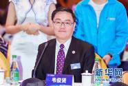 康师傅韦俊贤:打造中华饮食文化名片 成就民族企业