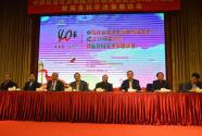 中国社会经济系统分析研究会成立30周年座谈会举办