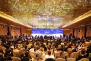 全球知名酒企、品牌共话责任 国际名酒联盟高层峰会在中国酒都宜宾举行