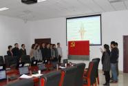 聚集红色能量 集中整治形式主义官僚主义