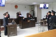 四川省首个监察委员会:将制度优势转为治理效能