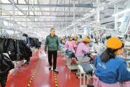 """贵州""""扶贫车间""""让山区贫困户家门口就业"""