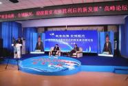 """辽宁义县确定发展新战略""""转身向海、全域振兴"""""""