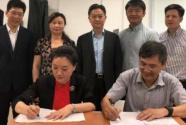 海外招商要打有准备的仗——江津区2018新加坡招商活动成功启示