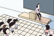 家长在殡仪馆工作就孤立孩子,愧为教师