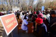 西藏军区总医院开展学雷锋义诊活动
