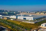 新电动汽车的诞生地 探秘金康SERES重庆两江智能工厂