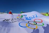 以举办冬奥会为契机,实现中国体育强国梦