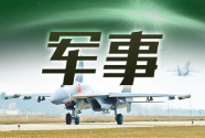 北京累計為58萬余戶烈屬軍屬和退役軍人家庭懸掛光榮牌