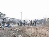 阿富汗首都发生连环爆炸袭击