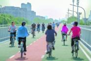 自行车专用路成了网红路 3天4.7万人次上路骑行