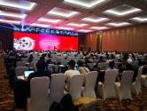 第六屆世界閩商大會在福州隆重舉行——閩商發展高峰論壇