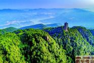 """重庆:""""都市里的自然保护区""""蜕变记"""