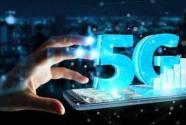 未来,5G将渗透几乎所有领域