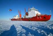 世界第一艘双向破冰科考船年底首航南极